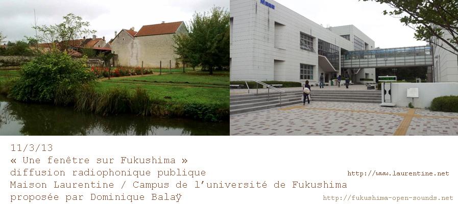info-maison-laurentine-fukushima
